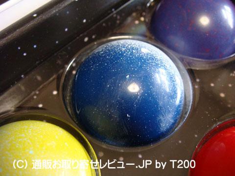 090202olympe7.jpg