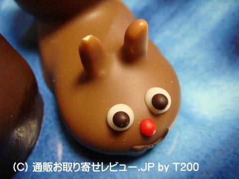 090206yosei6.jpg