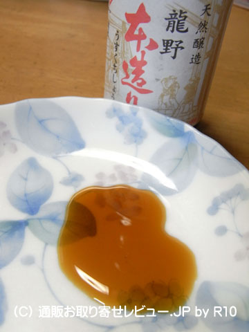 090307kikishoyu2.jpg