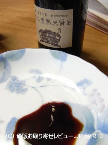 090307kikishoyu4.jpg