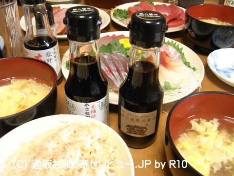 090307kikishoyu5.jpg