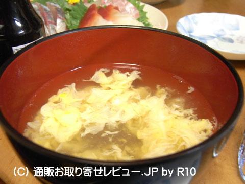 090307kikishoyu6.jpg