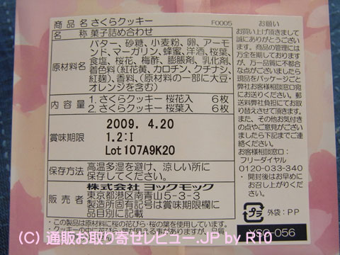090314yokumoku4.jpg