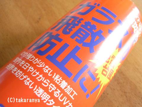 090809boshi1.jpg