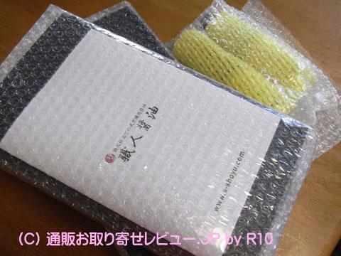 090322shoyu2.jpg