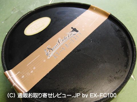 090420warakudo2.jpg