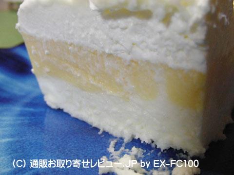 090420warakudo9.jpg