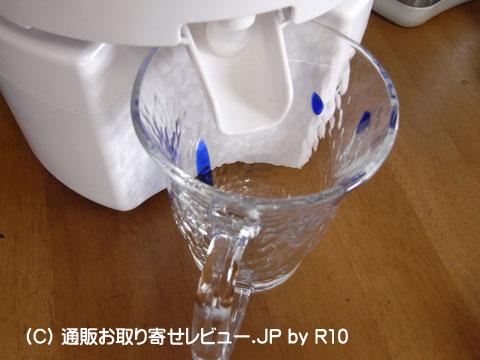 090519glass.jpg