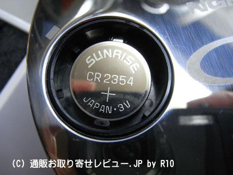 090731c136.jpg