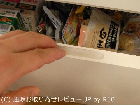 090929kitchen9.jpg