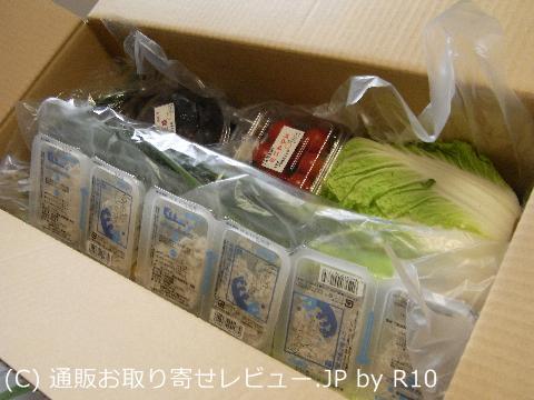 091008oisix1.jpg