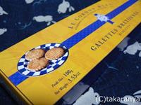 2006/060422galette1