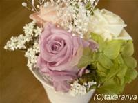 2006/061008flower1