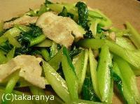 oisix 小松菜とベーコンの塩こしょう炒め