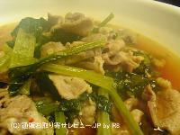 小松菜と豚肉のピリ辛味煮込み