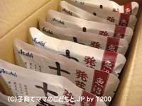 2009/090113asahi5