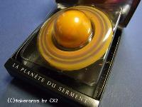 フーシェ/誓いの惑星「土星チョコ」