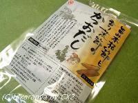 2010/04/100422dashi1