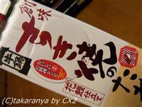2010/05/100523sukiyaki1