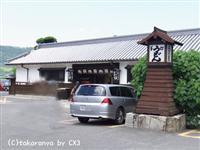 2010/08/100807yamadaya1