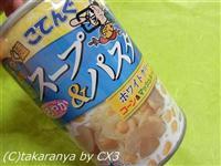 2010/08/100811kotengu1