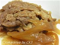 2010/09/100903tamura4
