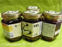 2010/09/100928rahyu2