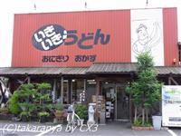 2010/10/101015ikiiki1