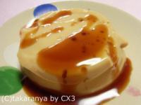2011/01/110112mutekiro6