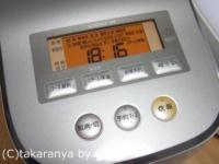 2011/01/110114kamadodaki12