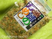 2011/04/110423kinoya1