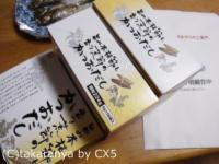2011/07/110707dashi2