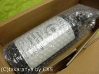 2011/07/110725oliveoil1