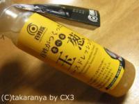 2011/09/110904yasai7
