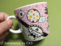 2011/10/111009sentimentalcircus1