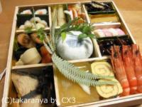 2012/01/120102minokichi1