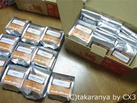 2012/0709/120703lupicia2