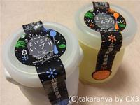 2012/1012/121004hokkaido1