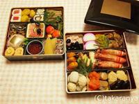 2013/0106/130105shimogamosaryo1