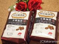 2013/0106/130318ogawacoffee1