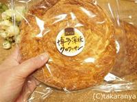 2013/0106/130406hakata3
