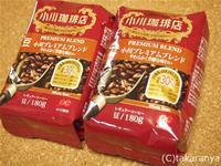 2013/0106/130426ogawacoffee1