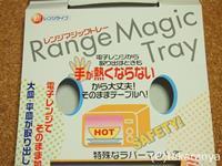 2013/0106/130515magictray1
