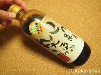 山口県産丸大豆醤油