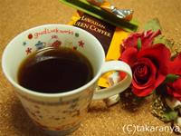 2013/0712/130719konacoffee14