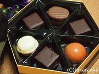 2014/140129lesgrandschocolatiers2