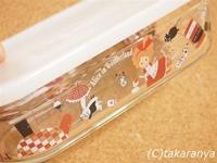 2014/141013iwaki-range-pack2