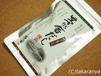 2015/150108kayanoyadashi1