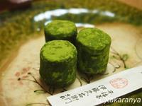 2016/160130itokyuemon-koicha1