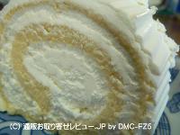 img/070322kamasho1